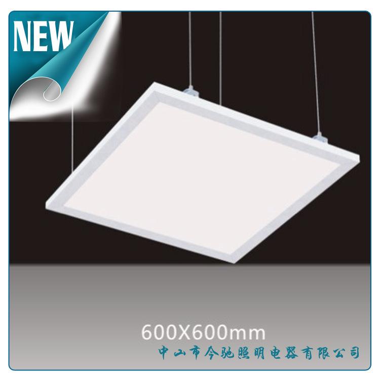 厂家供给LED集成吊顶面板灯 面板灯 铝合金和PC 可定制