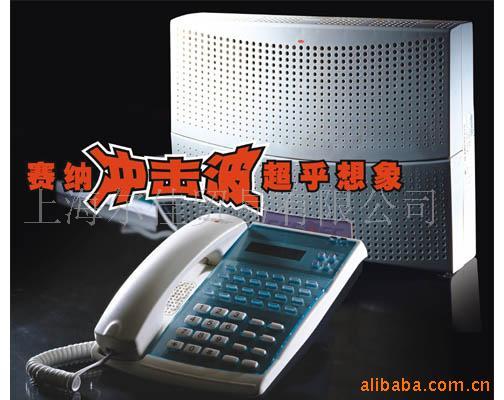 赛纳团体电话CE-A40(B)团体电话替换机