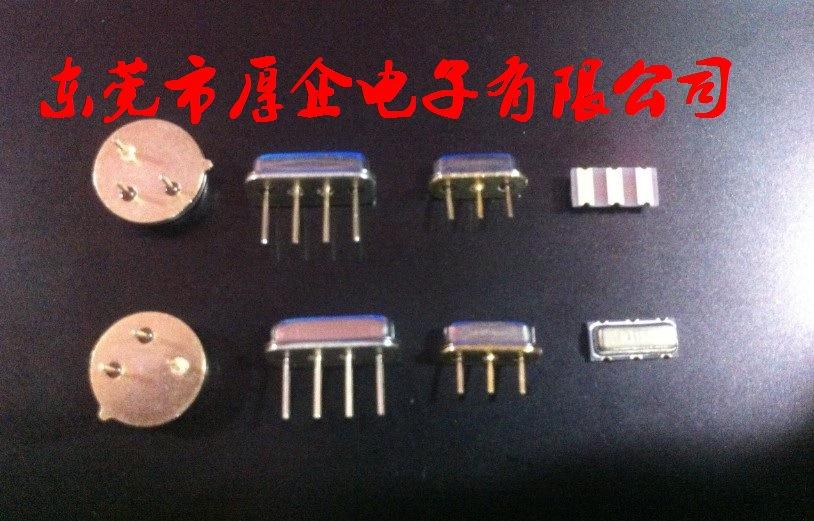 工厂直销R315/R433遥控器专用声表谐振器