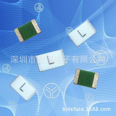 专业生产1206/0603封装一次性贴片保险丝(替代力特保险丝) YIZHAN
