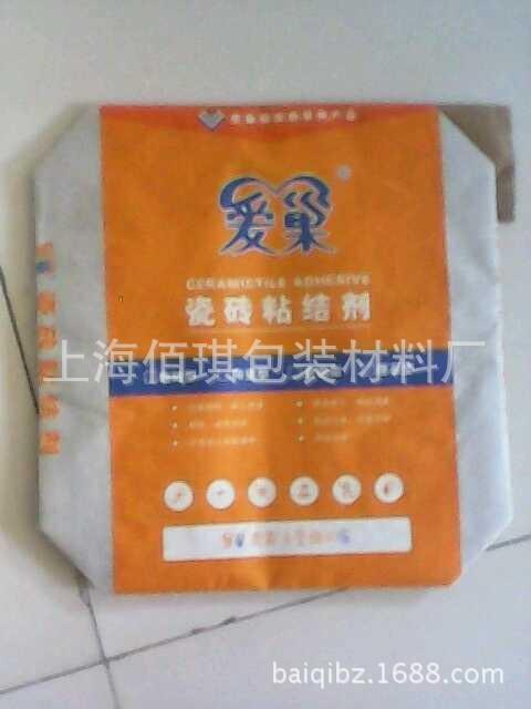 供应三纸一膜10kg方底阀口袋 阀口袋 物流包装 可定制