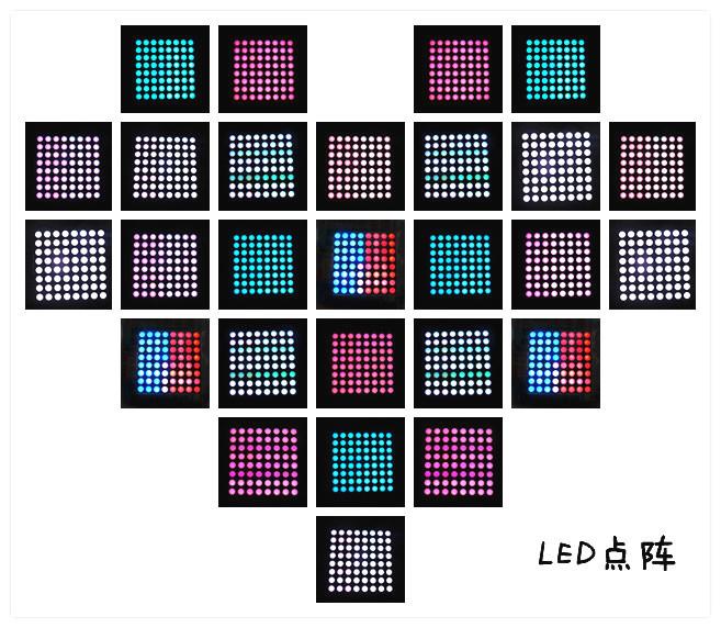 全彩led点阵显示屏