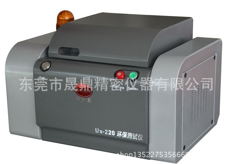 ROHS检测仪 塑胶电子