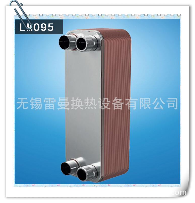 蒸发器型号95A  空调循环蒸发器冷凝器两用型 经济实用