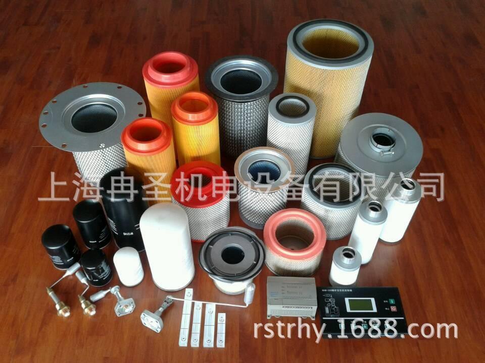 适用于捷豹空压机空滤 油滤 油分 压缩机专用油压缩机配件