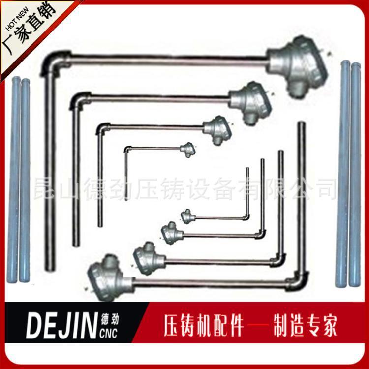 氮化硅热电偶维护管碳化硅热电偶维护管
