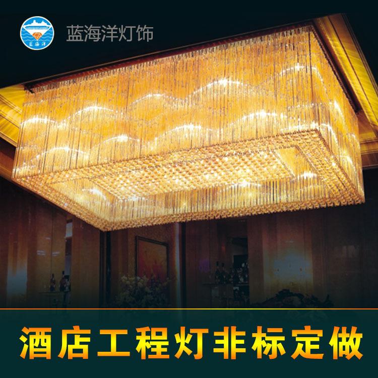 蓝陆地大型非标工程灯具 蓝海洋 酒店大堂 按钮式 led灯