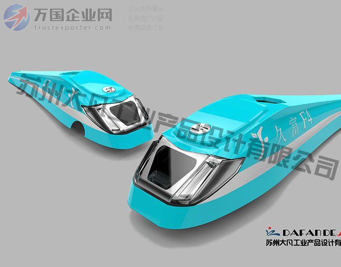 提供工业设备外壳设计
