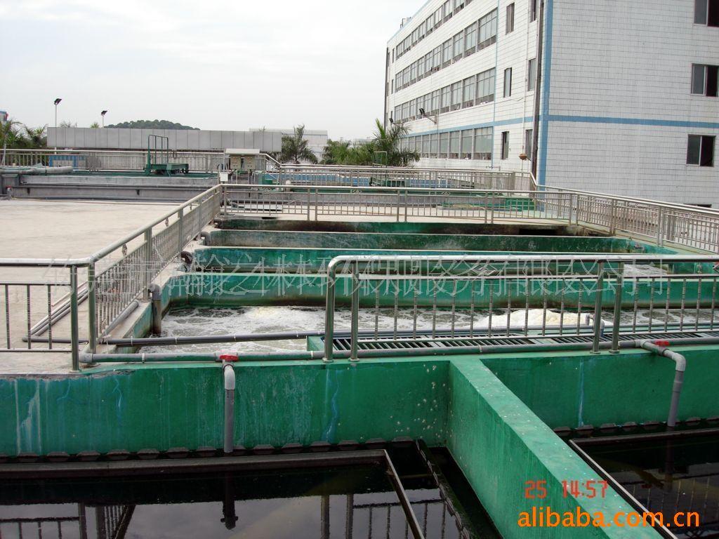东莞工业废水解决工程消费废水管理设施生存污水解决设施工程厂家