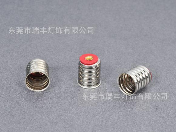 ES1024铜镍直身灯座 还原性