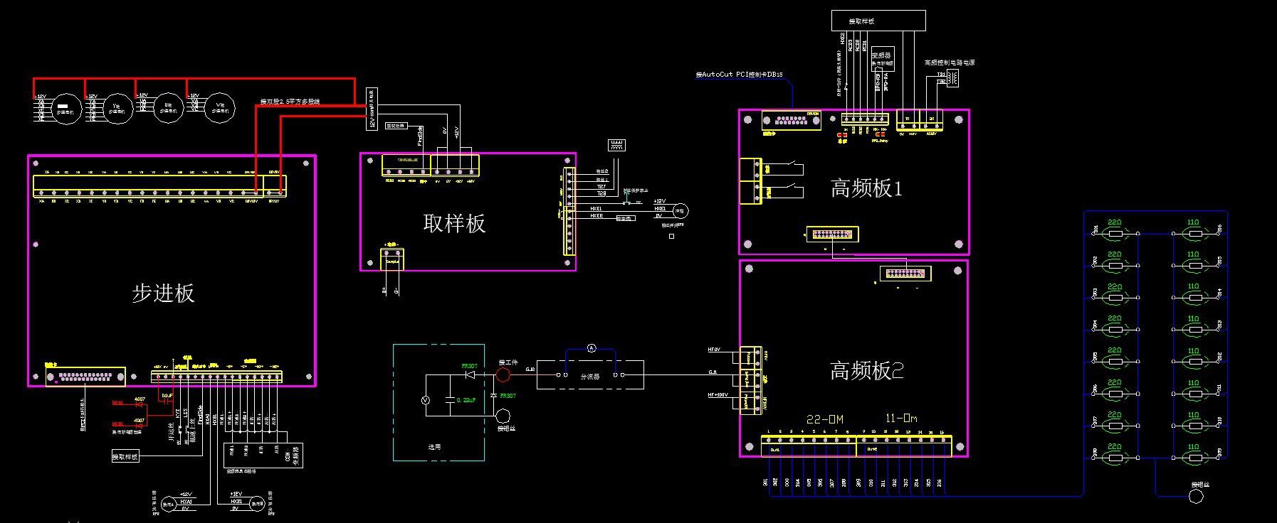 电控柜接线图