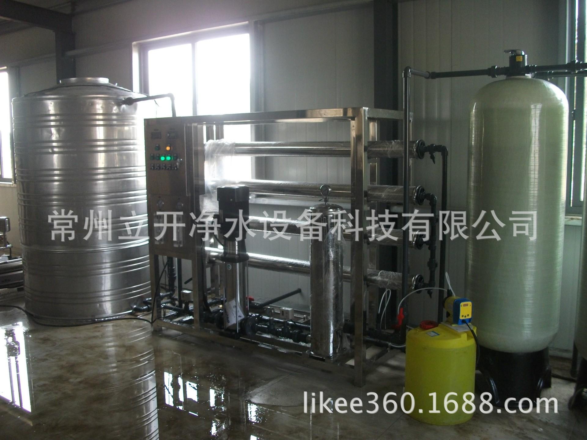 2吨反渗透水杀菌消毒设备 消毒杀菌设备