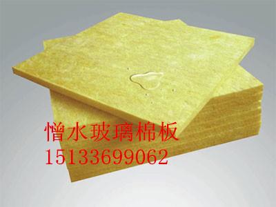 超细离心玻璃棉板 玻璃纤维 玻璃棉制品 保温棉 厂家商标