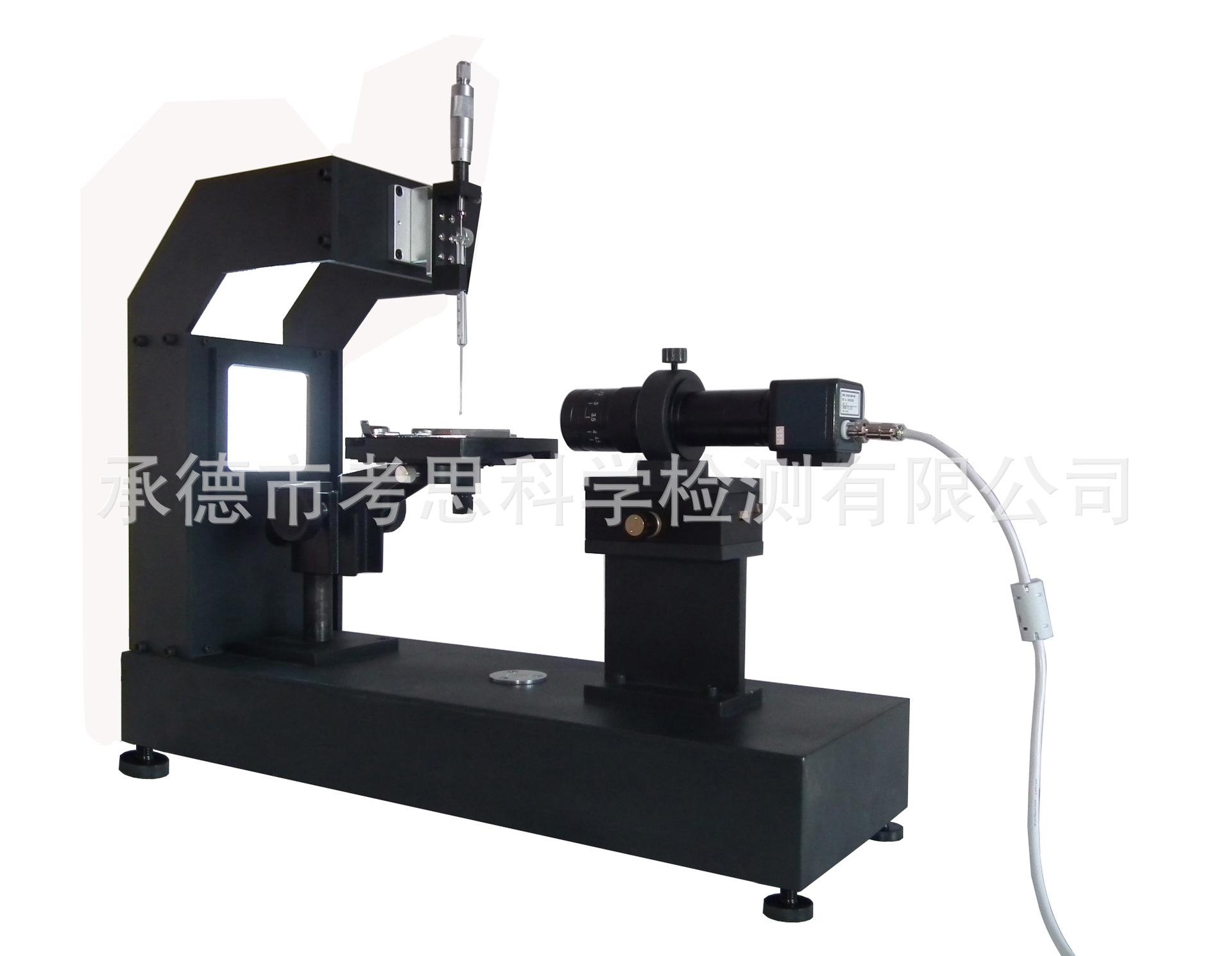 接触角测定仪/接触角测量仪/亲水角/液体对固体接触角
