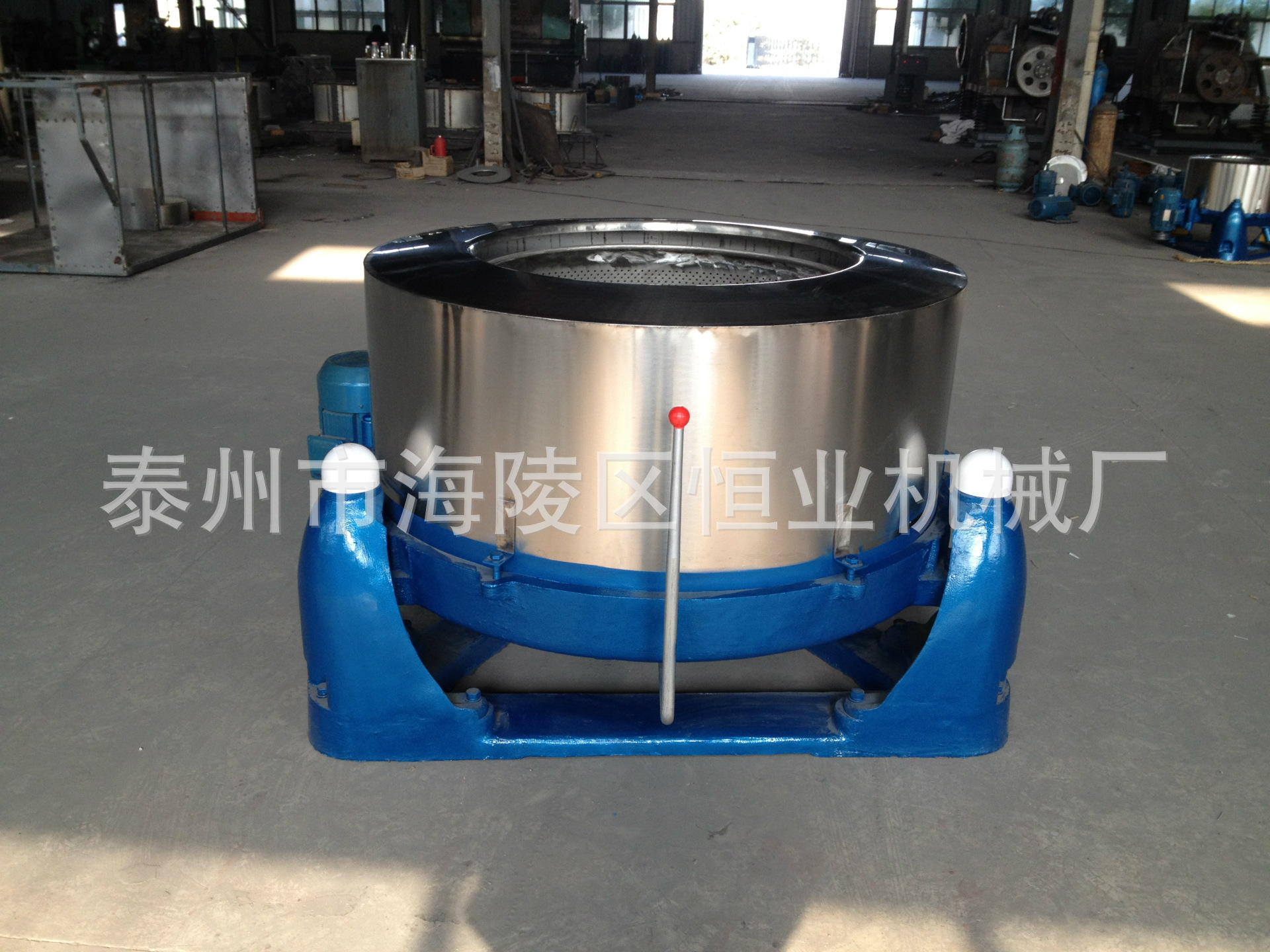 供应工业脱水机 脱水机 工业用 滚筒式 半自动 HENGYE/恒业 不锈钢
