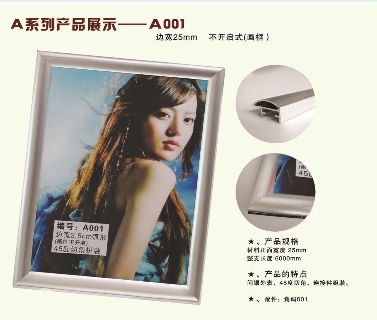 铝合金相框定制不开启式灯箱电梯广告框证照框手机店广告灯箱画框