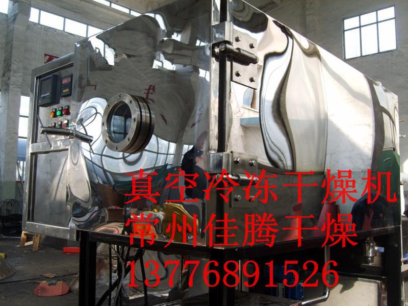 水蜜桃公用冻干机-胎盘冷冻干燥机-羊胎素真空冷冻干燥设施