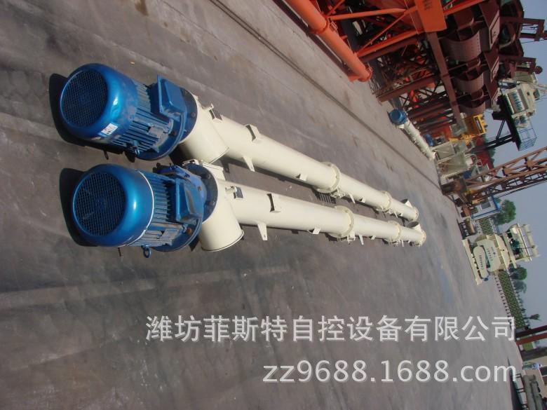 用于一切粉体物料的保送及晋升 螺旋输送机 FST