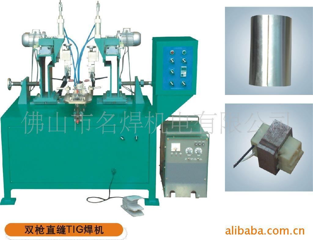 直缝双枪焊机(烤炉自动焊接设备) 名焊机电 变压器直缝焊接