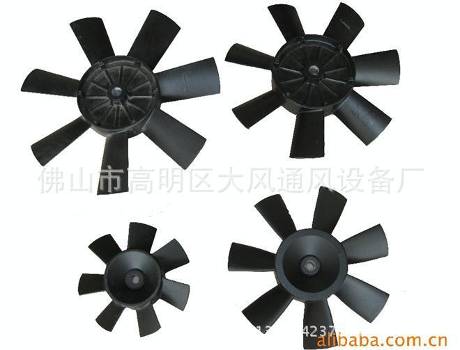 厂家供应动平衡一体式铸铝风叶(7片) 大风牌 DFG