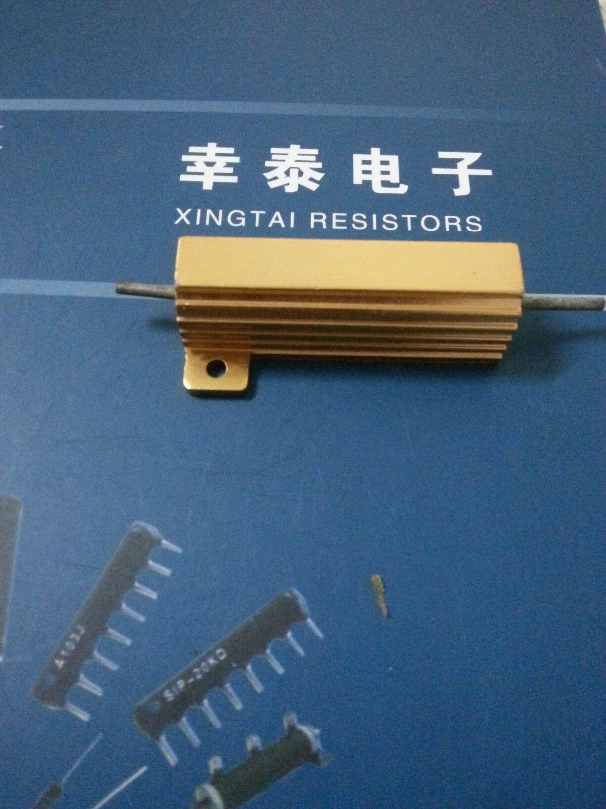 铝壳电阻器25w 普通线绕 长方体 NTC 大功率 超高频 常规阻值 厂家直销