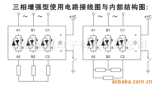 三相交流固态继电器ssr-3-h380d55 yuehuikeji ssr