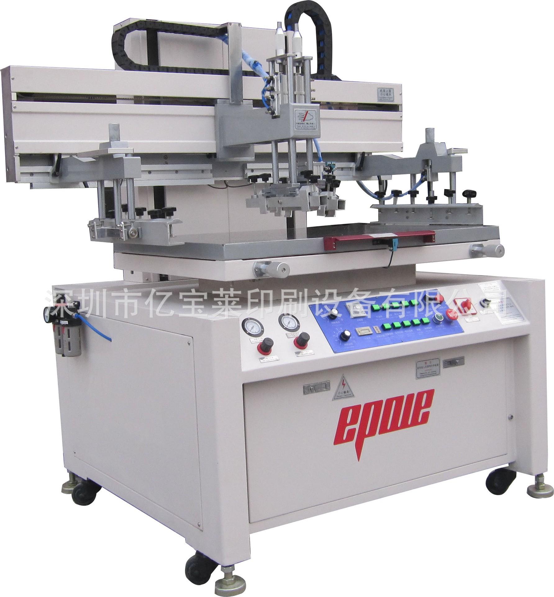 丝印机消费厂家直销空调外壳立式高精细丝网印刷机 半自动