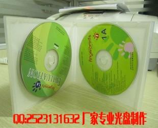 DVD制作 OEM CD-R