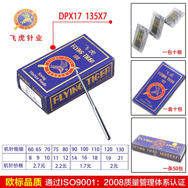 同步车DY车 缝纫机 工厂用 缝纫设备配件 同步机
