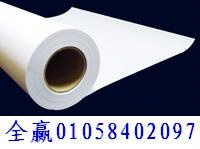 寻求工程复印纸