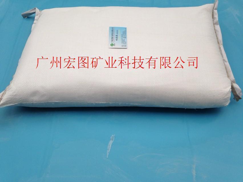 厂价直销400目通用型石英粉