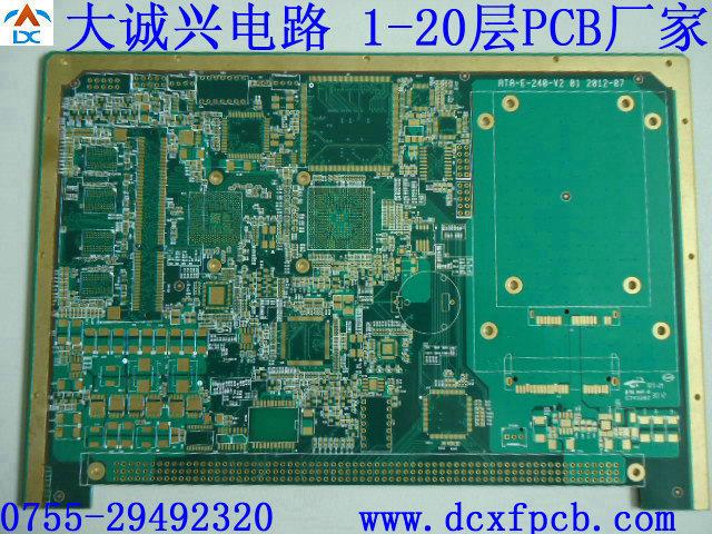 深圳pcb电路板smt贴片插件组装加工 有机树脂 常规板