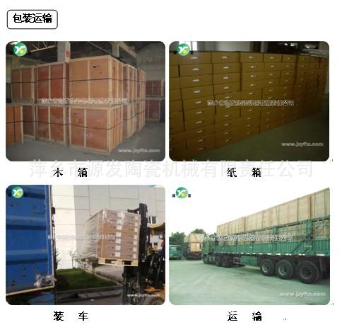 蜂窝陶瓷包装运输