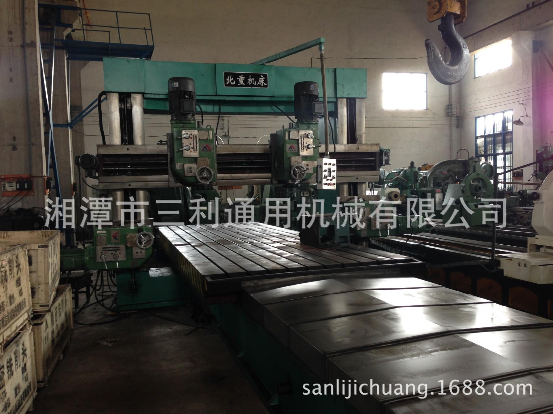 厂价直销北京机床万代龙门铣床 4米龙门铣 强力铣床包运到位安装