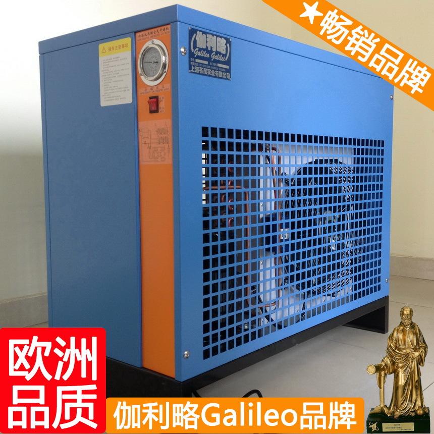 100立方水冷常温型 galileo/伽利略 冷干机