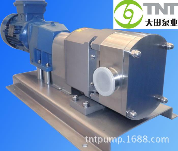 三叶型转子泵(图)