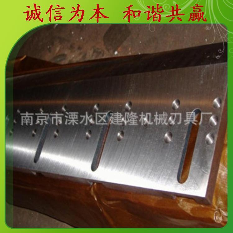 供给高强度耐磨硬质合金印刷单板切纸机刀片 标准件
