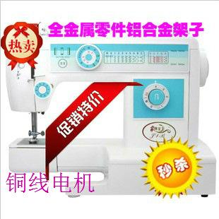 家得宝多功能家用电动缝纫机可以锁边刺绣倒缝曲折线迹多花样 缝纫机