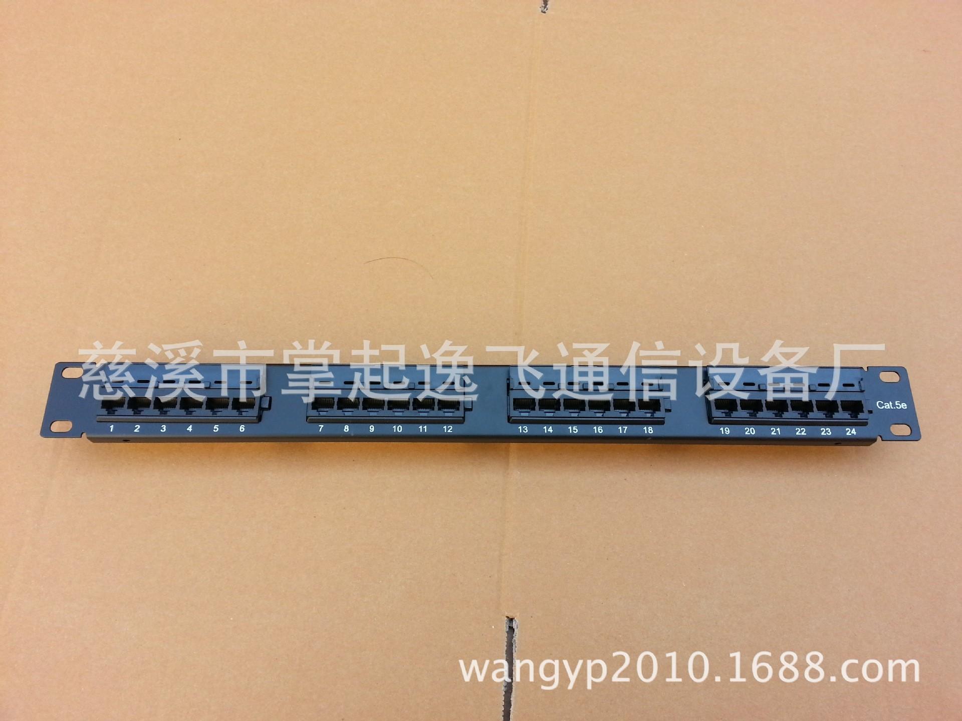 24口配线架 OEM中性 多种材质 通信线缆 工程综合布线