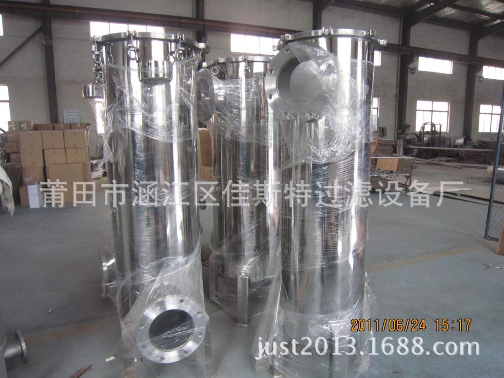 将废旧溶液中净化金属杂质去除掉 加压过滤 固液分离