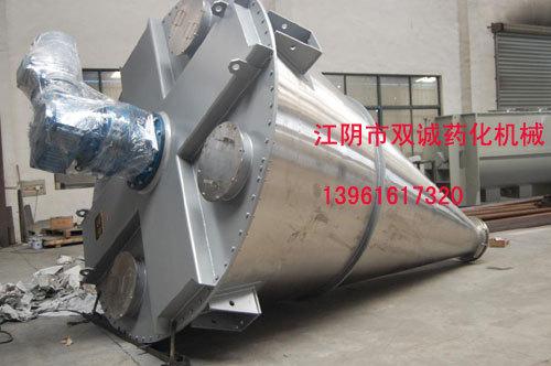 供应双螺杆锥形混合机(搅拌机构-公司专利)
