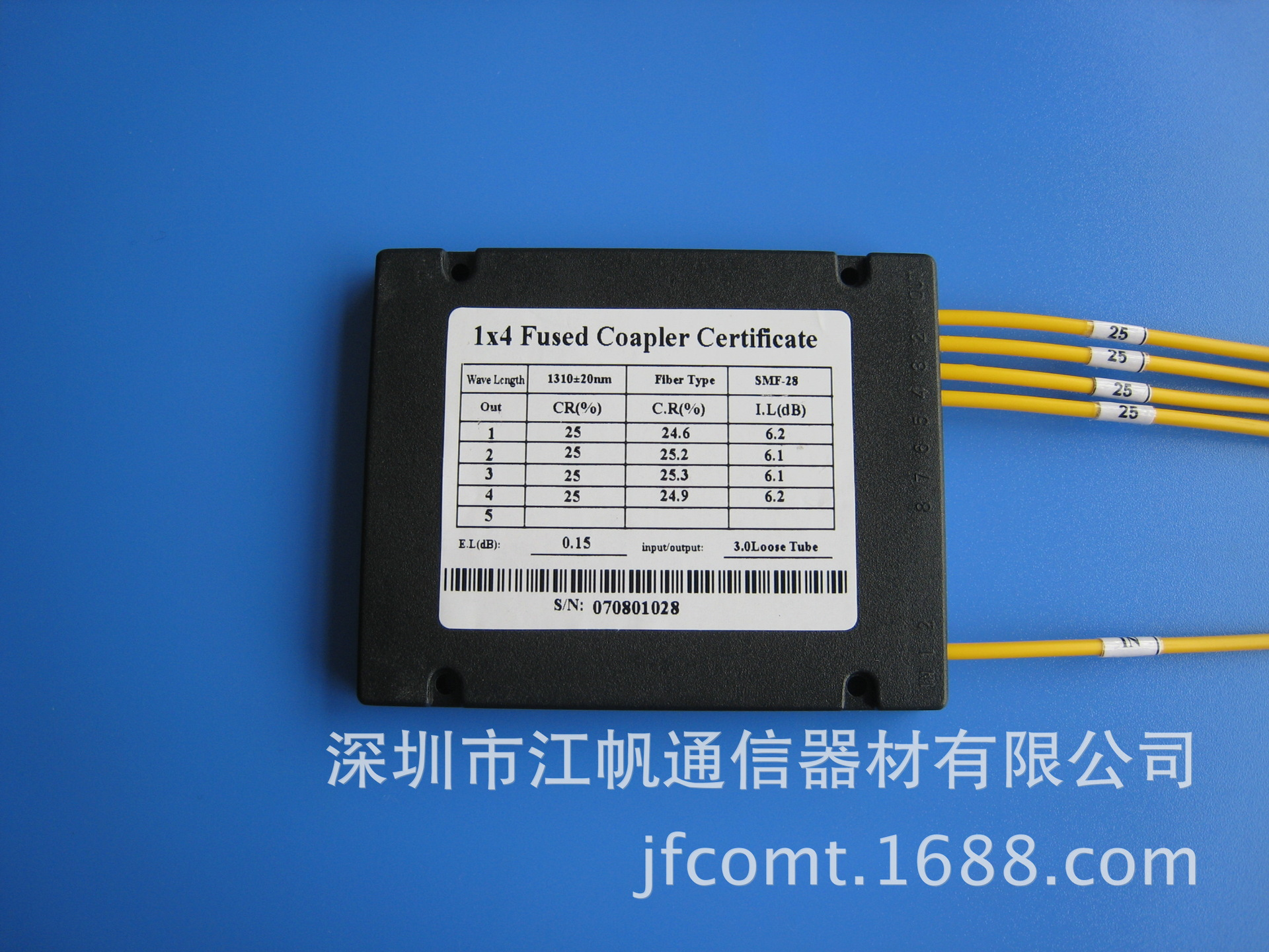 光纤1分4光分路器光耦合器fiber 江帆通信 jftech