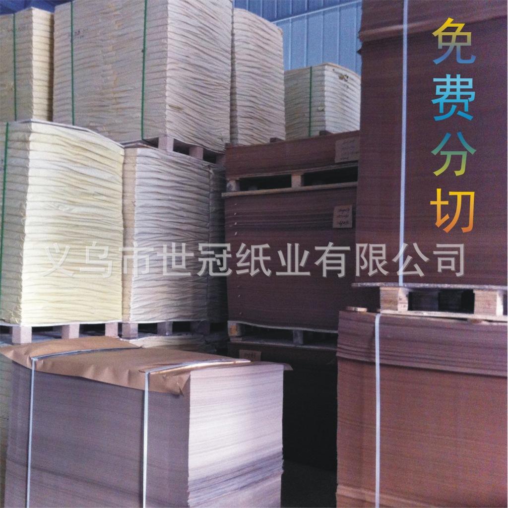 国产单面牛卡纸 牛皮纸箱 平板纸 单面光