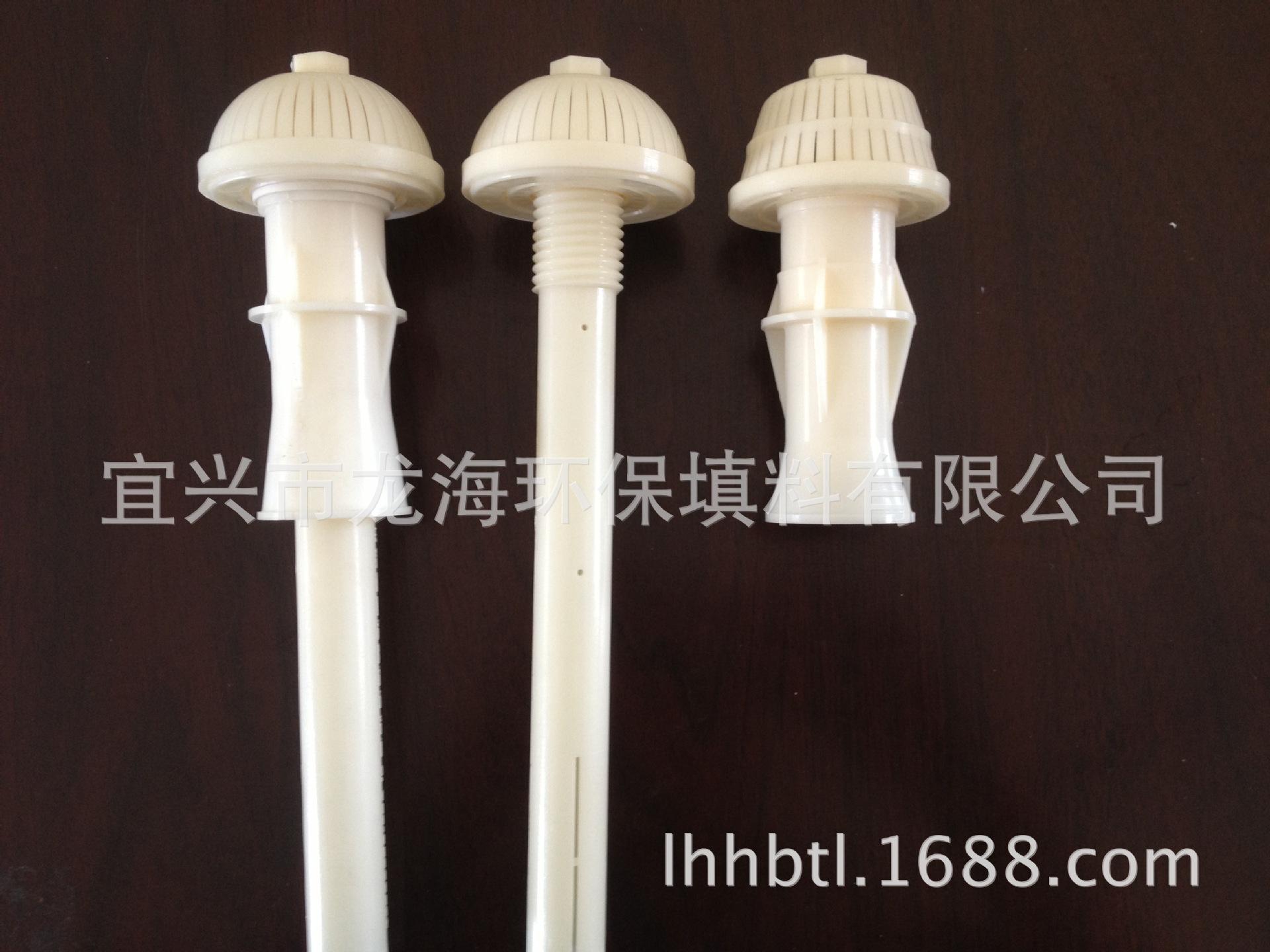 生产各种规格的长柄滤头 abs