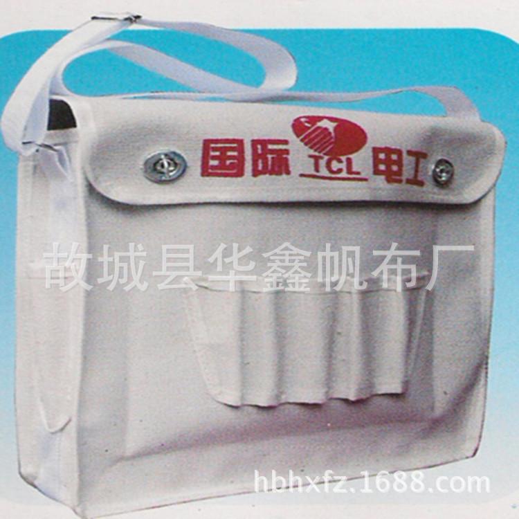 厂家定做零售帆布工具包 按料加工定做 代料代工加工