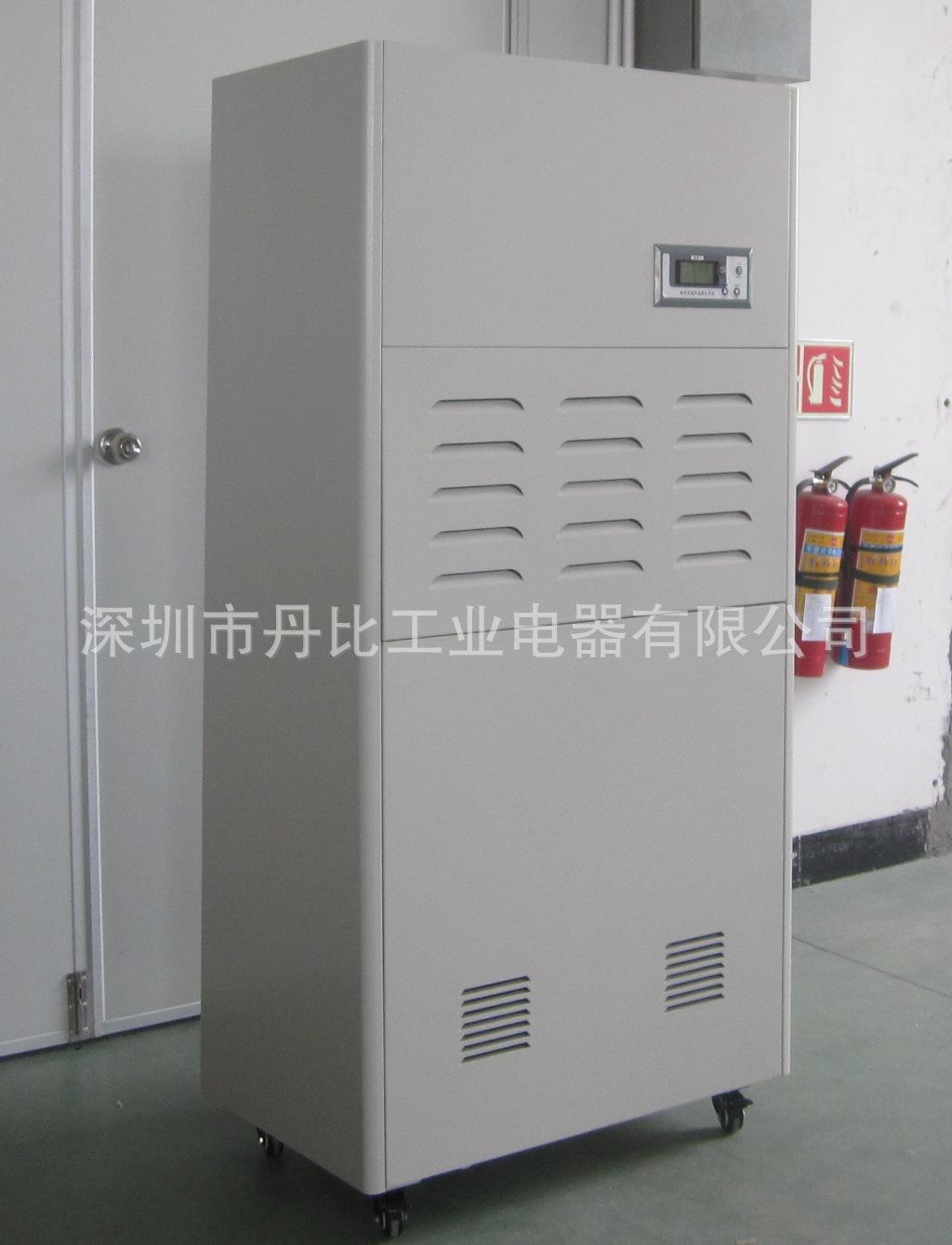 垃圾分拣站除臭设备 废气除臭装置 除臭设备