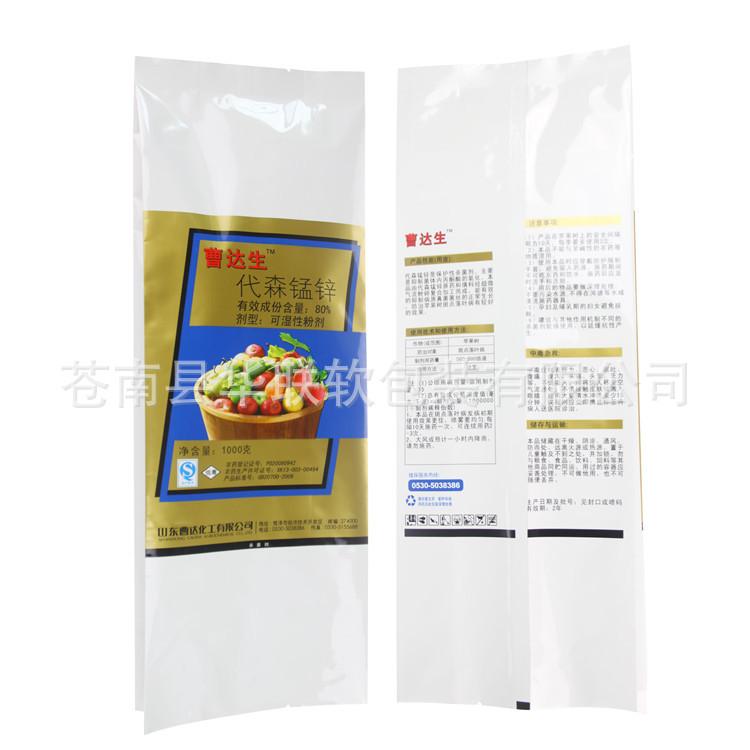 包装袋镀铝农药袋印刷类铝箔农药袋