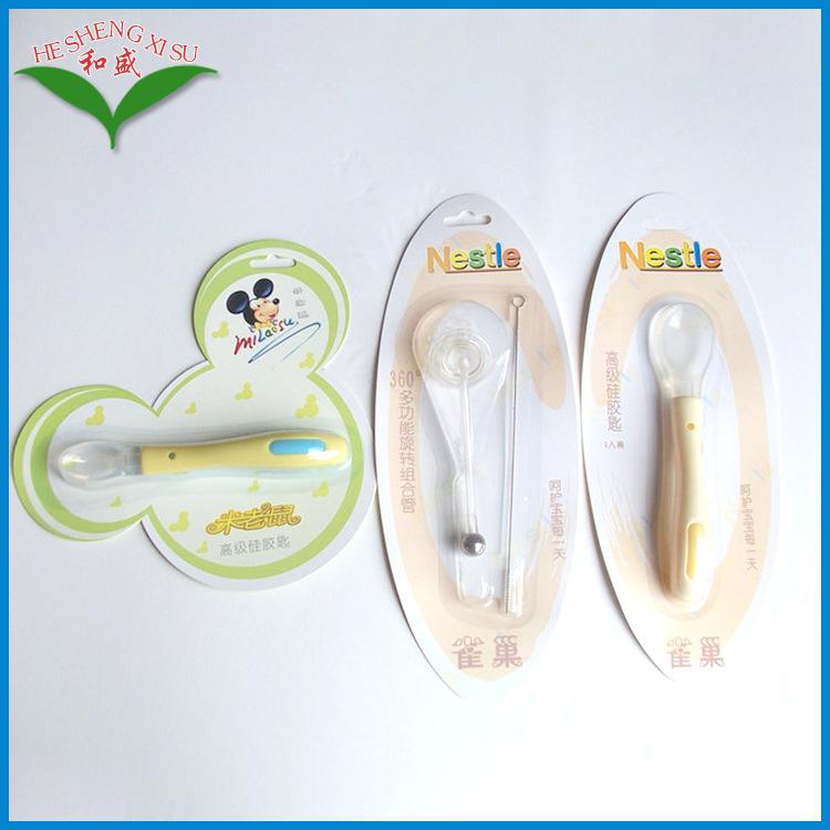 婴儿用品通明pet吸塑盒 pet 可定制 收纳盒 和盛吸塑