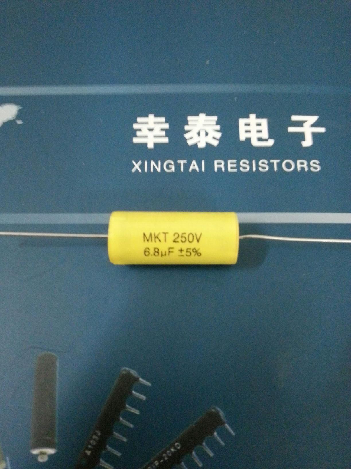 轴向薄膜电容全系列 MKT/MKP 有机薄膜 圆柱形 大功率 轴向引出线