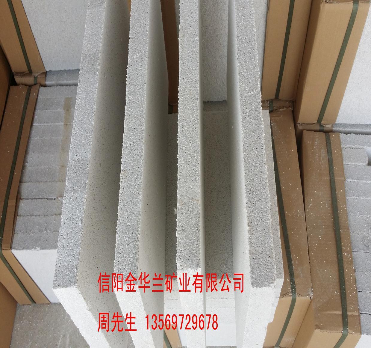 信阳珍珠岩保温板消费厂家 珍珠岩 保温板 纤维状 玻化微珠